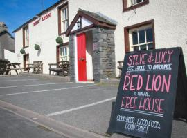 The Red Lion, Lowick Green
