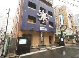 International Hotel Kabukicho
