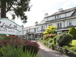 Skelwith Bridge Hotel, Ambleside