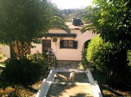 Elia Apartments, Astrakeri