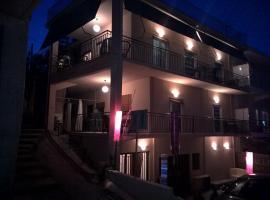 Rooms & Studios Kampouri, Stómion