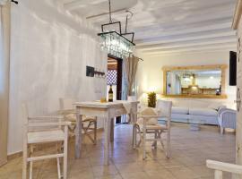 Smart Appart Nice Sardinia, Murta Maria