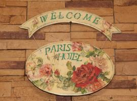 Paris Hotel, Xanthi