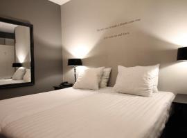 Hotel De Gouden Leeuw, Geldrop