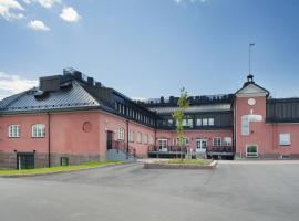 Hämeenkylän Kartano, Vantā