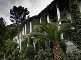 Hotel Villa de Cazorla, Cazorla