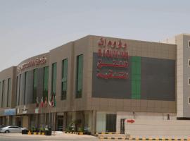 Raoum Inn Buraydah, Buraydah
