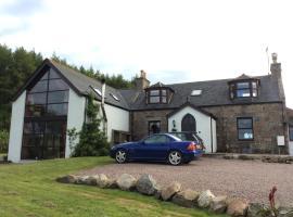 Lochend Farmhouse, Aberdeen