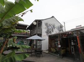 Das Inn, Jiashan
