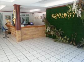 Thong Paeka Hotel, Prasat