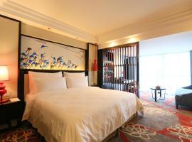Chongqing Dongmo Hotel, Chongqing