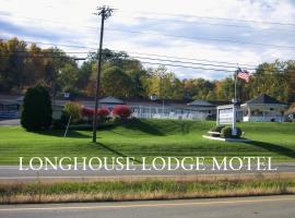 Longhouse Lodge Motel, Watkins Glen