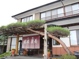 Nagahama Ryokan