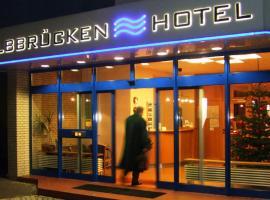エルブリュッケン ホテル