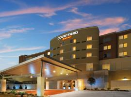 Courtyard Houston Pearland, Pearland