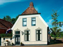De Vesting, Bad Nieuweschans