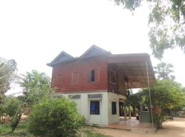 Chrey Homestay by Living Cambodia, Сиемреап
