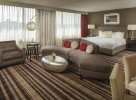 DoubleTree by Hilton Largo-Washington DC