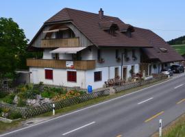 Wellness-Kneipp-Park, Obersteckholz