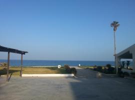 Appartement Residence Al Amine, Restinga Smir