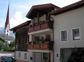 Ferienhaus Beiler, Insbrukas
