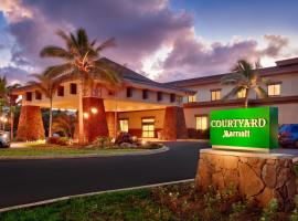 Courtyard by Marriott Oahu North Shore, Laie