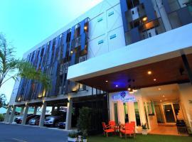 Cool Residence, Phuket