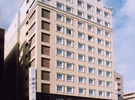 Toyoko Inn Okinawa Naha Shin-toshin Omoromachi, Naha