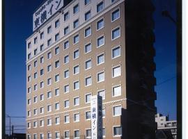 Toyoko Inn Saitama Toda Koen-eki Nishi-guchi, Toda