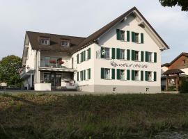 Hotel Landgasthof Schäfle, Feldkirch