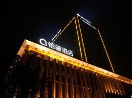 , Xuzhou