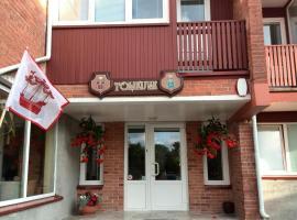 Tomkuva, Šventoji