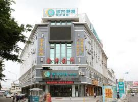 City Comfort Inn Longhua Bus Terminal Branch, Bao'an