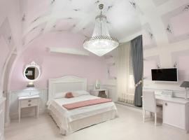 多莫斯羅莎酒店