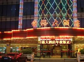 Changzhou Changyu Hotel, Changzhou