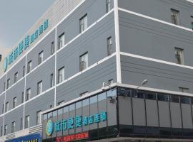 City Comfort Inn Shunde Chencun Nan railway station Branch, Shunde