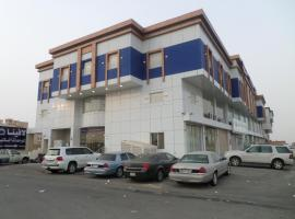 House Laveena Hotel Apartments, Obhor