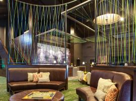 DoubleTree by Hilton Park City - The Yarrow