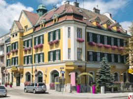 호텔 베르그비어트
