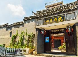Xitang Sijitingyuan Hotel, Jiashan