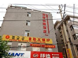 Lintong Wenjun Express Hotel, Lintong