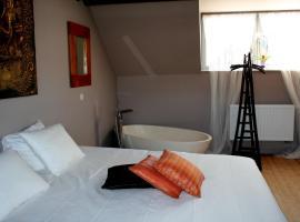 奧斯亞姆Spa住宿加早餐酒店