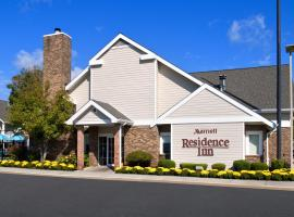 Residence Inn Boston North Shore/Danvers, Danvers