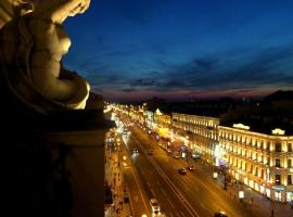 Invite Hotel House of Ruehl, Saint Petersburg