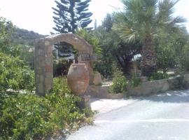Athina Villas, Istron