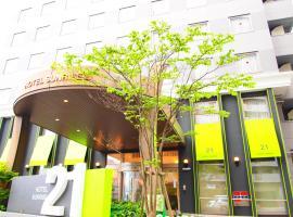 Hotel Sunrise21, Higashihiroshima