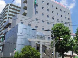 Minami Fukuoka Green Hotel