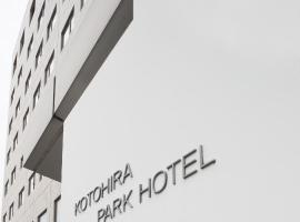 Kotohira Park Hotel, Kotohira