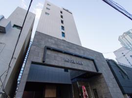 Ara Hotel, Busan