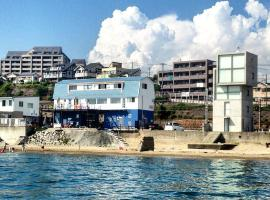 Guesthouse Geragera, Kobe